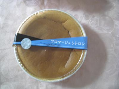 ashiya-5-3-13.jpg