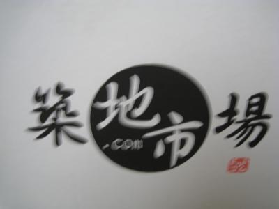fuuhyou-1.jpg