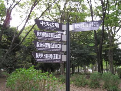 komazawa-2.jpg