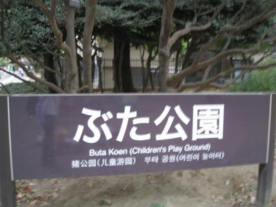 komazawa-6.jpg
