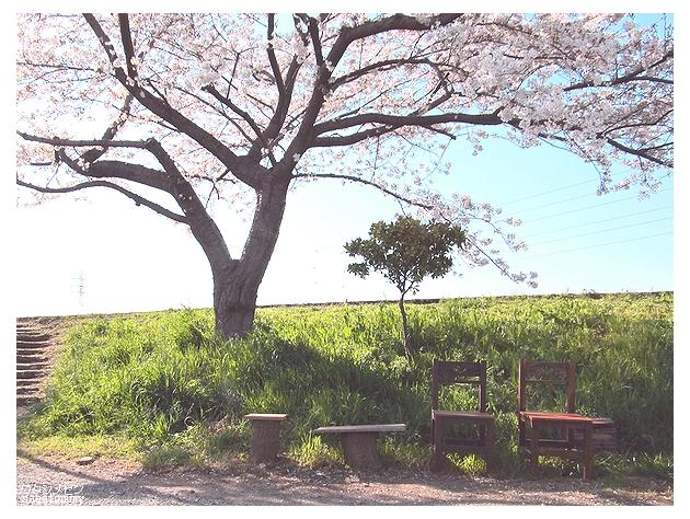 ふたりのばしょ -春-