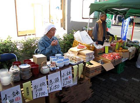 上野町商進会