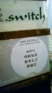 200910231838000.jpg