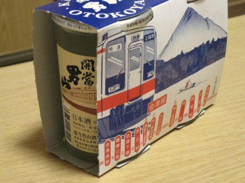 日本酒・開当男山