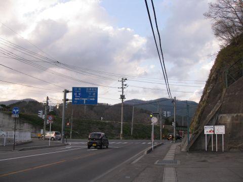 国道121号 鎌倉山