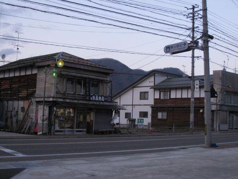 和泉屋魚店