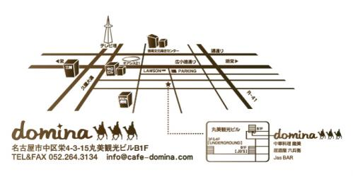 domina_map.jpg
