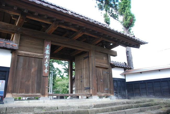 daitokujimon
