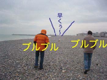 2007122703.jpg