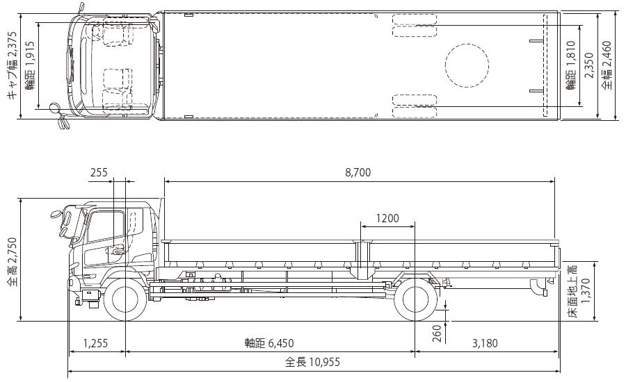 UDトラックス・コンドルPK(平ボディ)