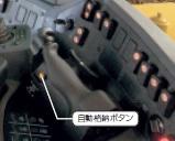 電子式リッパコントロール