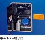 AdBlue給油口