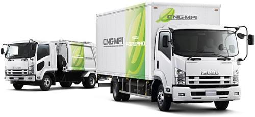 いすゞ自動車フォワード(CNG-MPI)