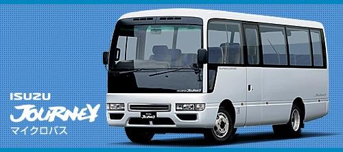 いすゞ自動車JOURNEY(CUSTOM)