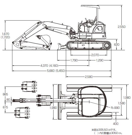 CATミニ油圧ショベル(後方超小旋回機・305.5D CR・305D CR)