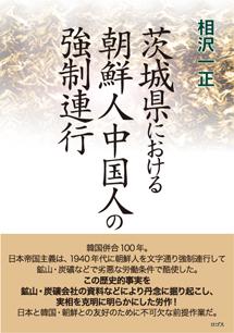 aizawacover1.jpg