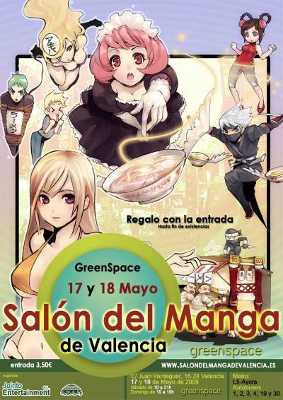 cartel-salon-del-manga-de-valencia-2008.jpg