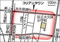 k20111015-801262-1-N_20111130001149.jpg