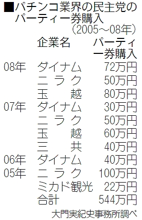 k2011102901_04_1b.jpg