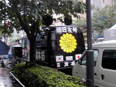 koreyasukuni_20111228002337.jpg