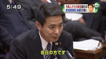 maehara51ae4bd3.jpg