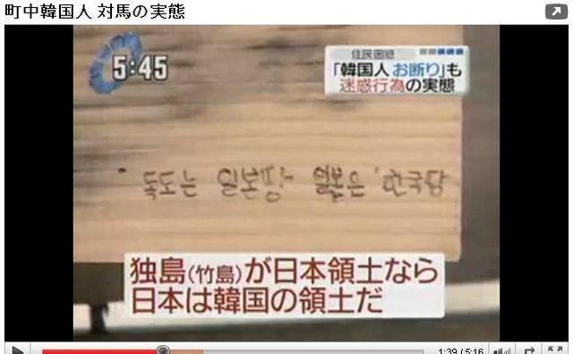 マンガ嫌韓流シリーズ YouTube動画>182本 ニコニコ動画>3本 ->画像>565枚