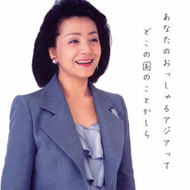 sakurai40753_52277192_0.jpg