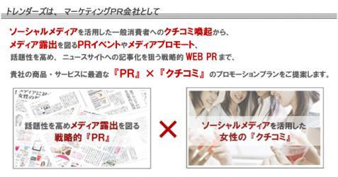 top_image1.jpg
