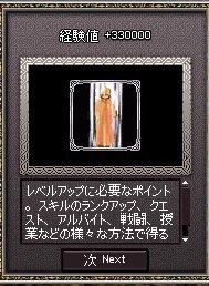 mabinogim6-6c.jpg