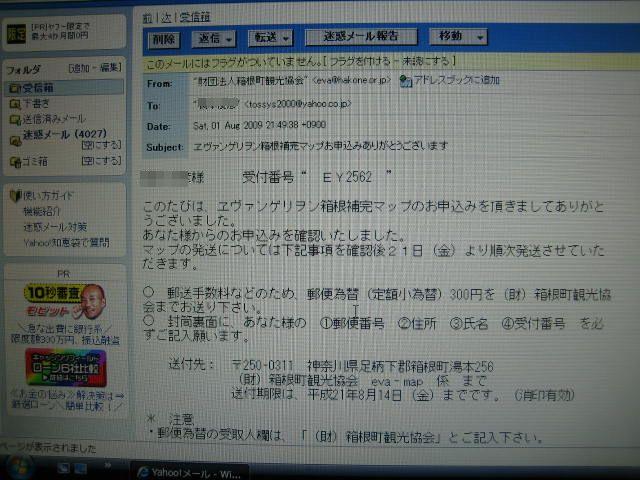 IMG_1079a.jpg