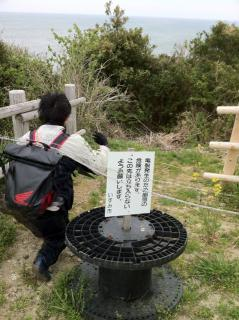 岸田と千葉ツー12