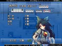 東方幻想麻雀 SS1