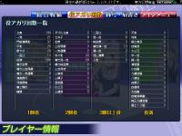 9/5 幻想麻雀役数