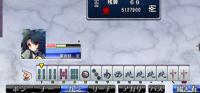 東方幻想麻雀 SS3