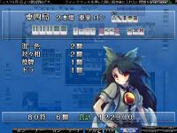 東方幻想麻雀 SS4