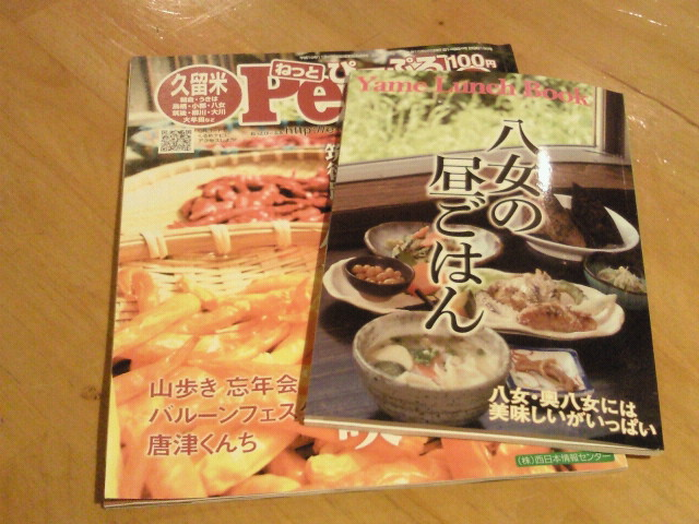 moblog_09503bea.jpg