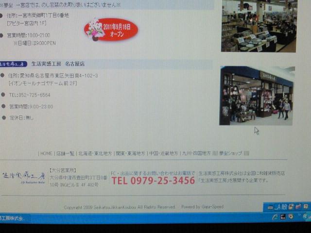 moblog_4daa46fe.jpg