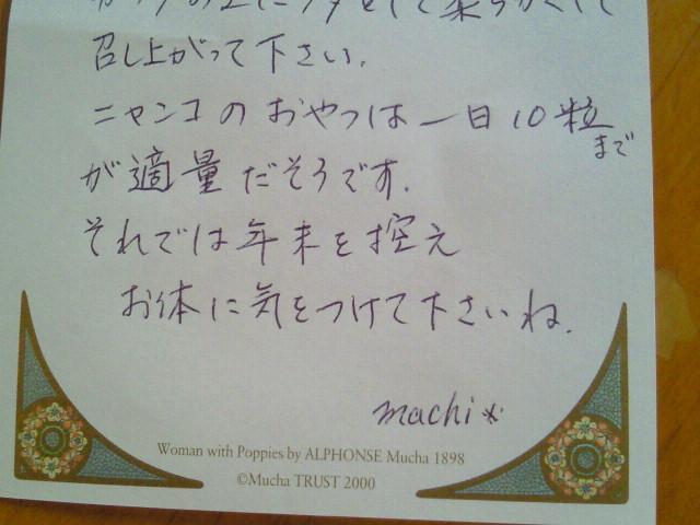 moblog_799ae76e.jpg