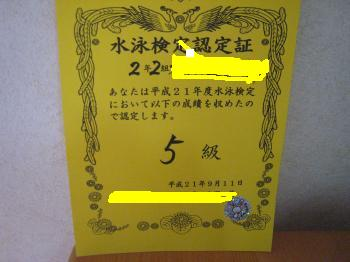 縺カ繧阪$+010_convert_20090916153616