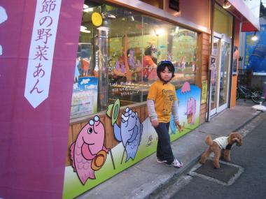 縺カ繧阪$+121_convert_20091030190531
