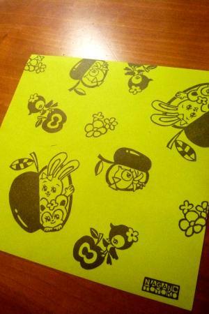 レトロ折り紙2