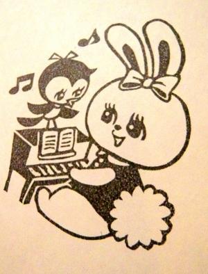 うさことピアノ
