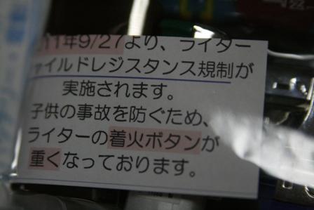 IMG_0364i.jpg