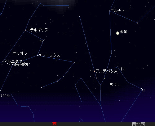 201204 24 細いお月さまとおうし座の瞳星図
