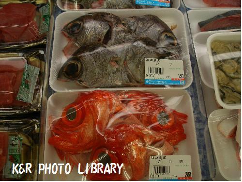 神津島価格2