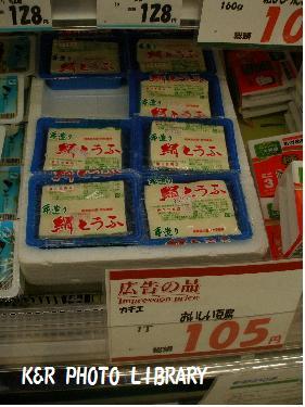 やっぱりカチエ豆腐