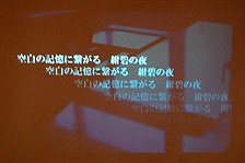 松田由布5