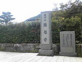 090831-1.jpg