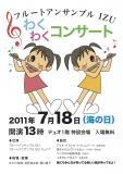 FluteEnsemble_Izu_A4.jpg