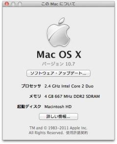 Mac OS X Lion has come!